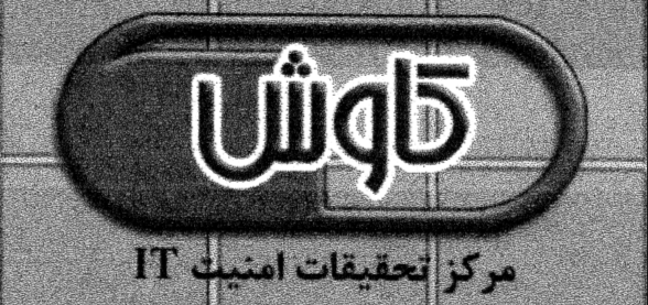 کاوش.png